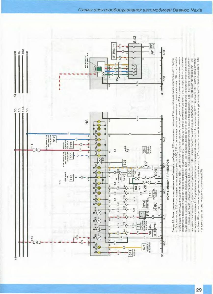 gallery_671_352_2494939.jpg